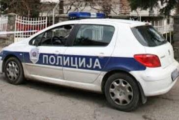Pronadjena marihuana nabavljena na području Kosova i Metohije