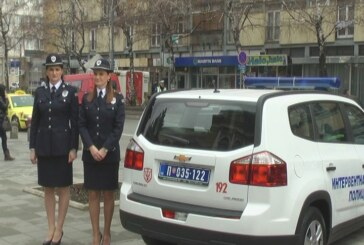 Donacija Gradske uprave interventnoj jedinici kruševačke policije (VIDEO)