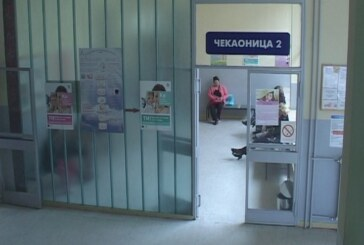 Skrining raka dojke u Kruševačkom domu zdravlja (VIDEO)