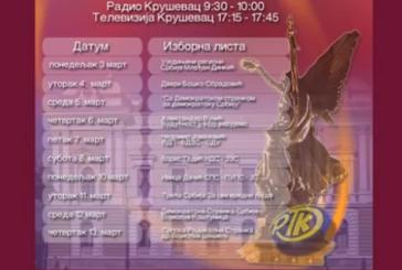 RTK: Određen redosled predstavljanja izbornih lista za predstojeće Parlamentarne izbore (VIDEO)