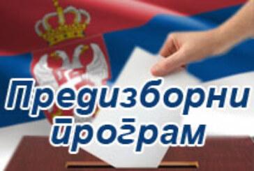 """""""Parlamentarni izbori 2014"""" na TV Kruševac"""