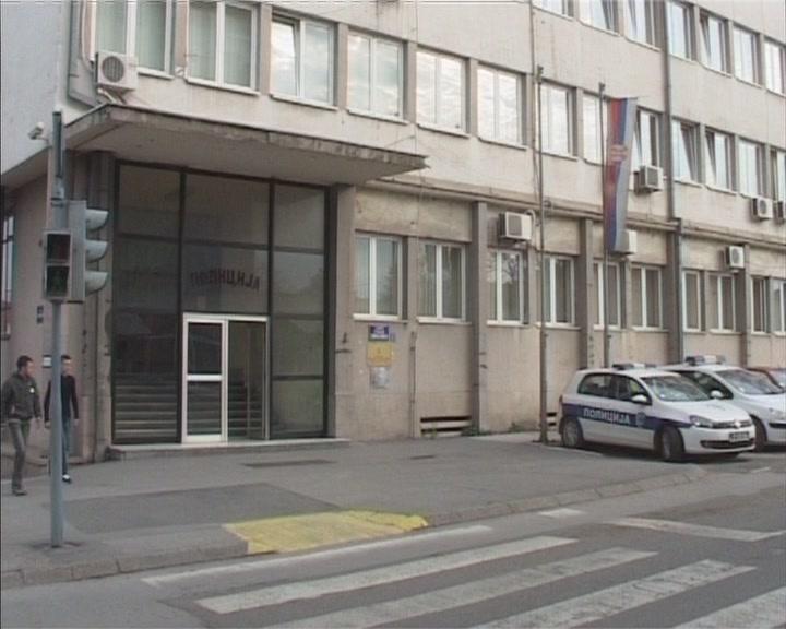 Saopštenje Policijske uprave Kruševac