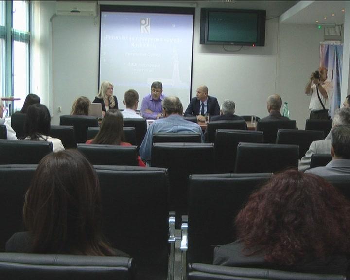 Predstavljanje Projekta Portala objedinjene ponude Rasinskog okruga (VIDEO)