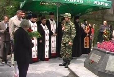 Obeležena 15. gogodišnjica bombardovanja Varvarinskog mosta