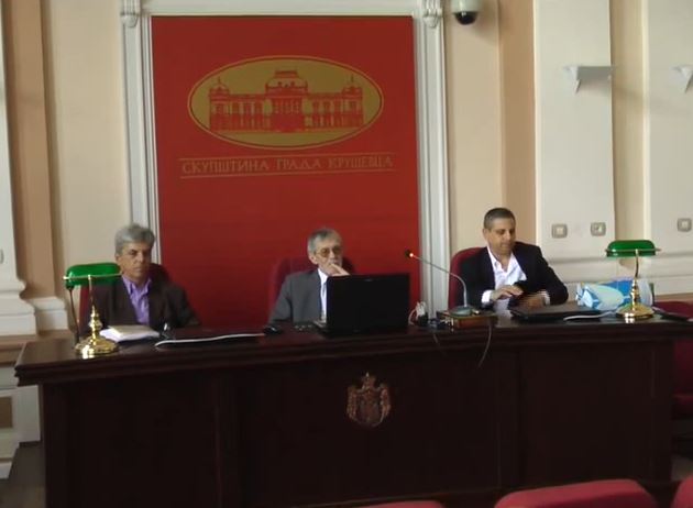 Seminar o intelektualnoj svojini u prosveti i privredi