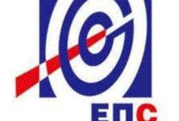 EPS: U Rasinskom okrugu bez napajanja više od pet hiljada potrošača