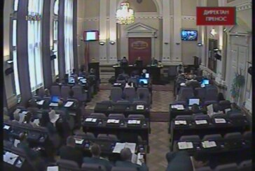 Skupština: Vidovdanska nagrada ministru Gašiću (VIDEO)