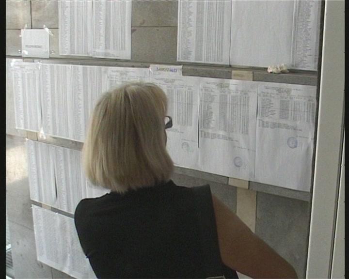 Edukacija osiguranika o pravima i obavezama (VIDEO)