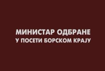 Ministar odbrane u poseti borskom kraju (REPORTAŽA)