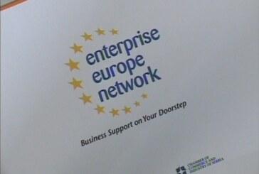 Aktivnosti na uključivanju kompanija u Evropsku mrežu preduzetništva (VIDEO)