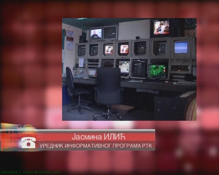 Medijska reforma i zaštita novinarske profesije (FONO)