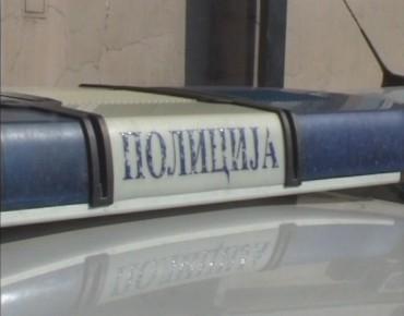 Osumnjičen za prodaju marihuane na području Kruševca