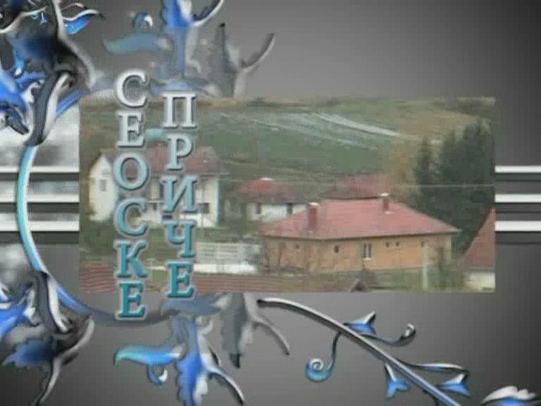 Seoske priče: Mesna zajednica Žabare