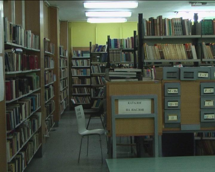 Narodna biblioteka Kruševac u sredu obeležava svoj Dan (VIDEO)