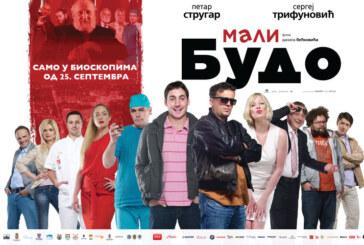 """""""Mali Budo"""" u bioskopu Kruševac (VIDEO)"""