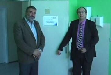 U Varvarinu otvoren Centar za hipertenziju i prevenciju infarkta i šloga (VIDEO)