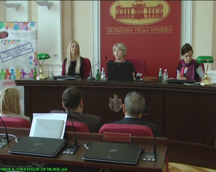 Okrugli sto o prvom radnom nacrtu Nacionalne strategije za mlade (VIDEO)