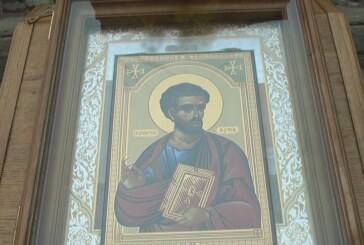 Danas je Sveti Luka (VIDEO)
