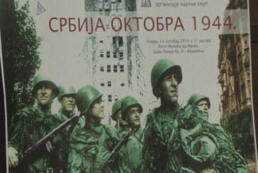 Predstavljen program obeležavanja Dana oslobođenja grada Kruševca u Prvom i Drugom svetskom ratu