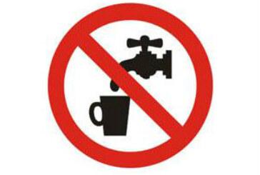 Voda iz mesnog vodovoda u Ribaru nije za piće