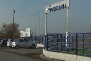 Gradska Toplana Kruševac pustila u rad Kol centar (VIDEO)