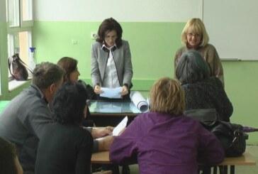 """Seminar """"Psihološka pomoć u katastrofama"""" (VIDEO)"""