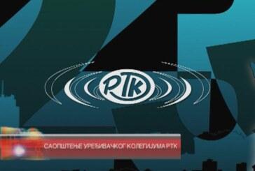 Uređivački kolegijum i zaposleni u Radio televiziji Kruševac u odbrani kolege