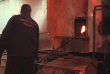 Gradska toplana snabdeva građane grejanjem iz centralnog izvora 24 sata