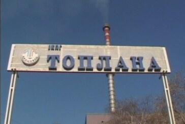 Zbog pucanja cevi na glavnom toplovodu, bez grejanja veći deo korisnika u Kruševcu