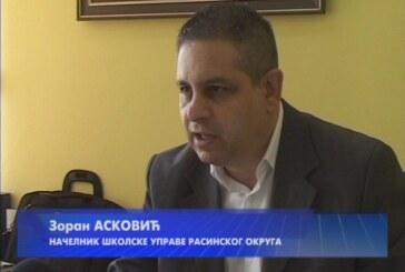 Rasinski okrug: Totalno obustava nastave samo u srednjoj  školi u Aleksandrovcu