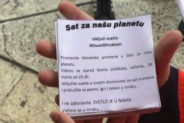 """Odred izviđača """"Car Lazar"""" uključuje se u globalnu kampanju """"Sat za našu planetu"""""""