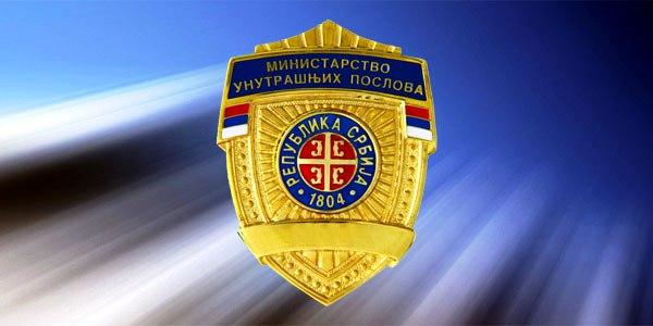 MUP: Pronašli 15 kilograma duvana bez akcizne markice