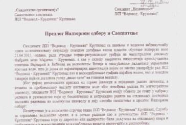 """Saopštenje za javnost Samostalnog i sindikata """"Nezavisnost"""" Vodovoda Kruševac"""