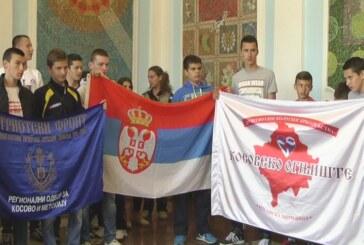 Prijem za decu sa Kosova i Metohije