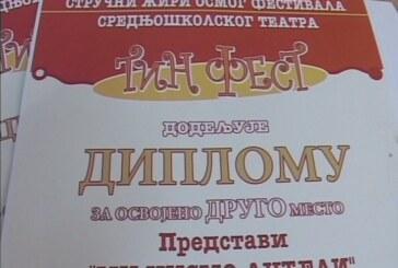 """""""Mi nismo andjeli"""": Tehnička škola u Kruševcu napravila hit predstavu"""