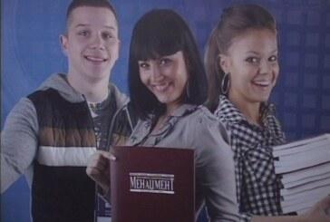 """Visoka poslovna škola """"Dr Radomir Bojković"""" upisuje 180 studenata"""