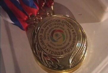 Svečana akademija Saveza za školski sport grada Kruševca