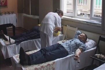 Tradicionalna  Vidovdanska akcija davanja krvi