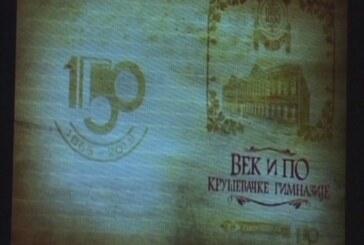 Vek i po kruševačke Gimnazije – svečana akademija (VIDEO)