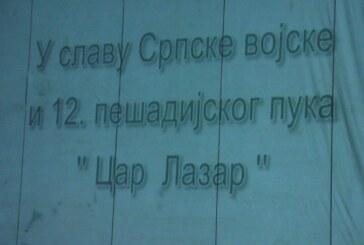 """Puk Car Lazar"" pred kruševačkom publikom"