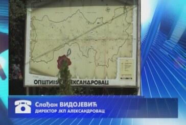 Opština Aleksandrovac uvodi restrikcije u vodosnabdevanju svih potrošača