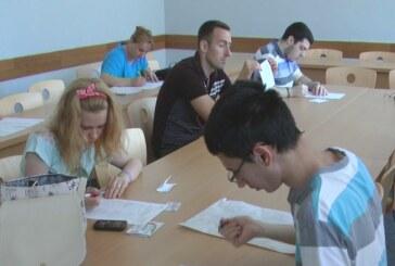 Prijava za upis u Visoko hemijsko-tehnološku školu strukovnih studija u Kruševcu