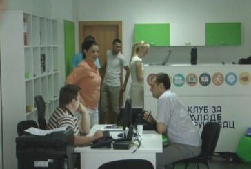Dvodnevna  radionica o projektnom menadžmentu