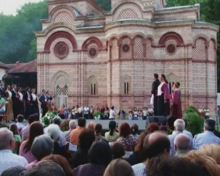 """Sabor """"Prođoh Levač, prođoh Šumadiju"""" do 2. avgusta"""
