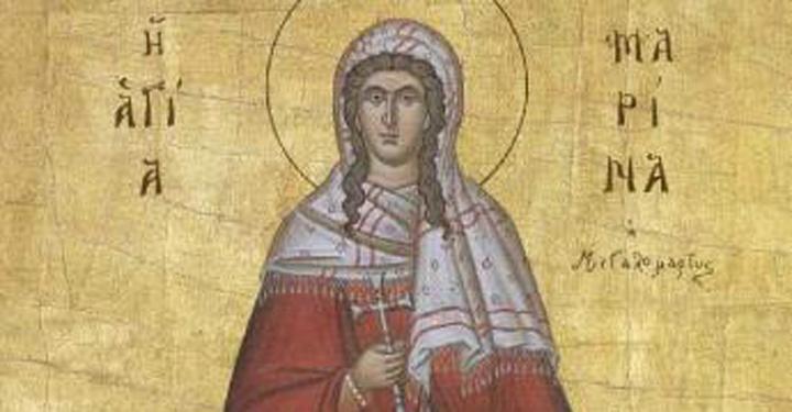 Sveta Velikomučenica Marina – u narodu Ognjena Marija