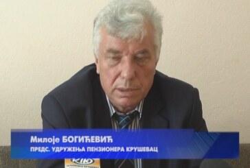 Sutra vanredna Skupštine Udruženja penzinera Grada Kruševca
