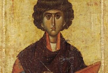 Sveti Pantelejmon – zaštitnik zdravstvenih radnika i esnafska slava farmaceuta