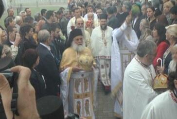 Patrijarh srpski Gospodin Irinej osveštao novosagrađenu Crkvu Svetog Jovana Krstitelja na Bagdali