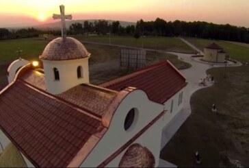 Patrijarh srpski Gospodin Irinej osveštaće novosagrađeni hram na Bagdali
