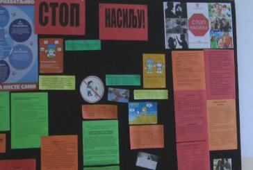 """U Prvoj politehničkoj školi u Kruševcu: """"Edukacija danas za bezbednije sutra"""""""